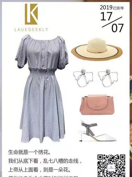 创造奇迹女装品牌2019秋冬棉麻连衣裙