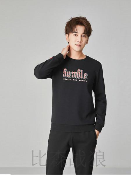 广州中高端男装品牌折扣批发一手货源特价供应