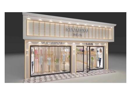 (色彩一秀)时尚零库存女装品牌店铺图