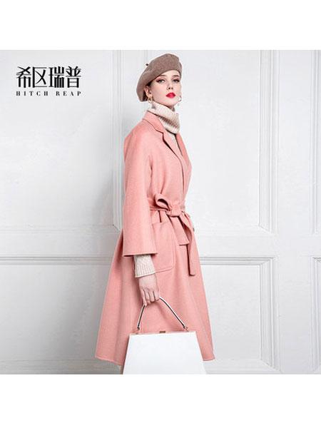 希区瑞普女装品牌2019秋冬羊毛呢中长款大衣