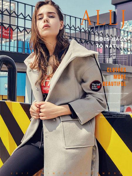 爱领领久ALLJ女装品牌2019秋冬时尚加绒保暖外套