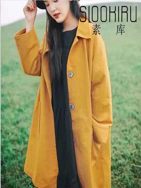 素库女装品牌2019秋冬时尚气质风衣