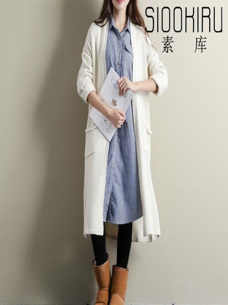 素库女装品牌2019秋冬针织开衫外套
