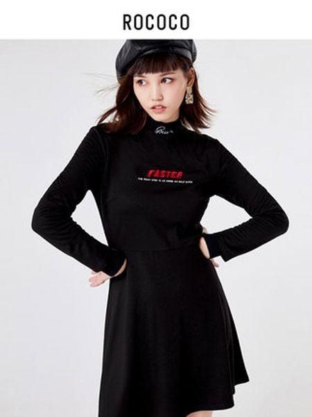 洛可可女装品牌2019秋冬修身针织打底衫