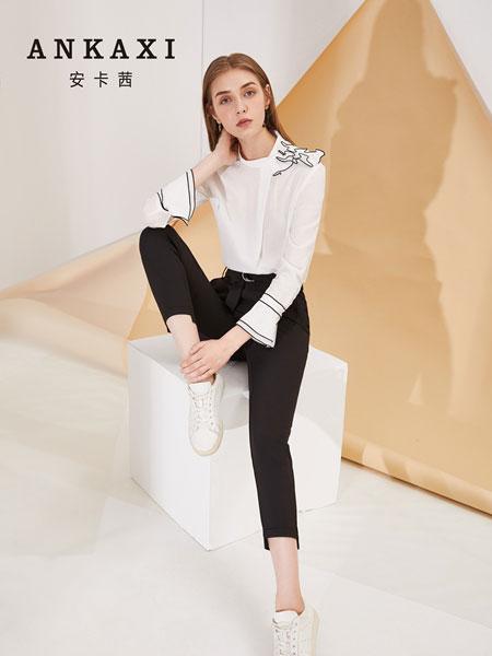 安卡茜女装品牌2019秋冬时尚纯棉衬衣