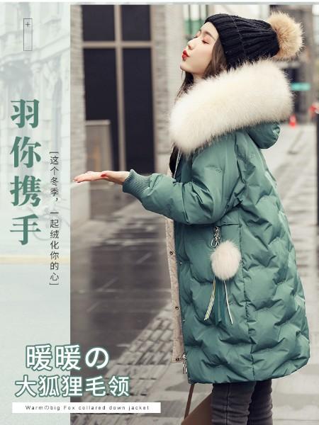 广州伊曼服饰有限公司女装品牌2020秋冬新品