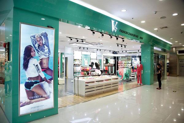 V21品牌店铺展示