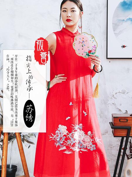 袯荟女装品牌2019秋冬中国风旗袍