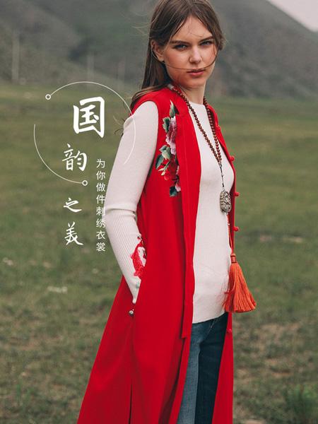 袯荟女装品牌2019秋冬民族马甲