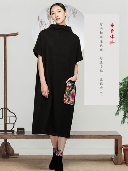 袯荟女装品牌2019秋冬改良旗袍