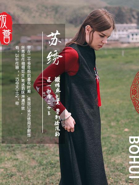 袯荟女装品牌2019秋冬背心裙