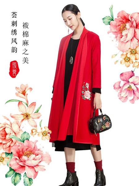 �B荟女装品牌2019秋冬新款外套