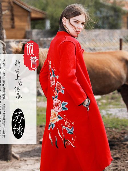 �B荟女装品牌2019秋冬刺绣外套新款