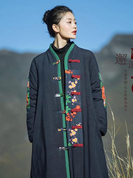 尤瑾女装品牌2019秋冬长款外套