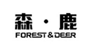 南京森鹿皮件服饰有限公司