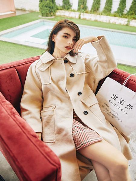 宝洛莎女装品牌2019秋冬大衣