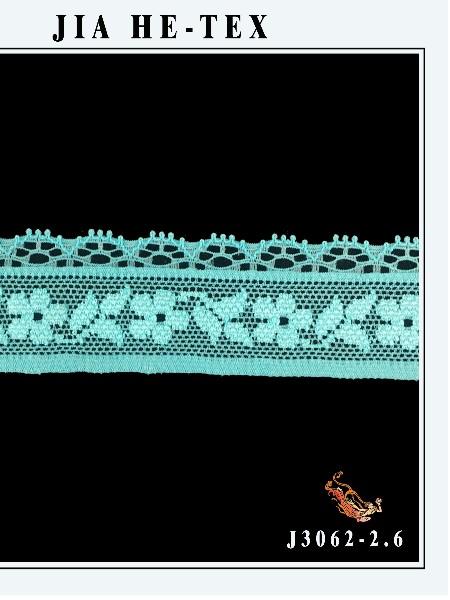 福州家合纺织科技有限公司花边品牌2020春夏新品