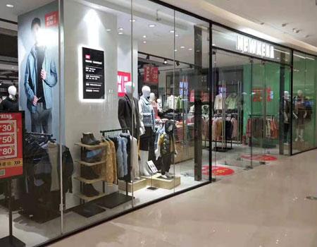 新佳娜品牌店铺展示店铺形象
