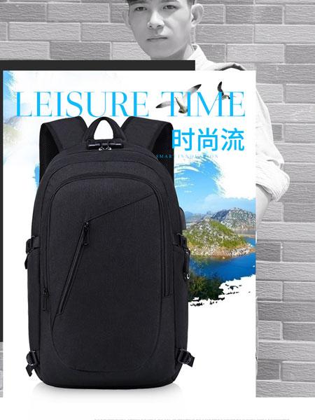 双肩包男士背包商务休闲时尚潮流电脑包15.6寸防水充电出差旅行包
