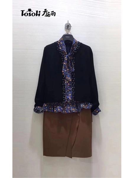 天施丽女装品牌2019秋冬黑色外套