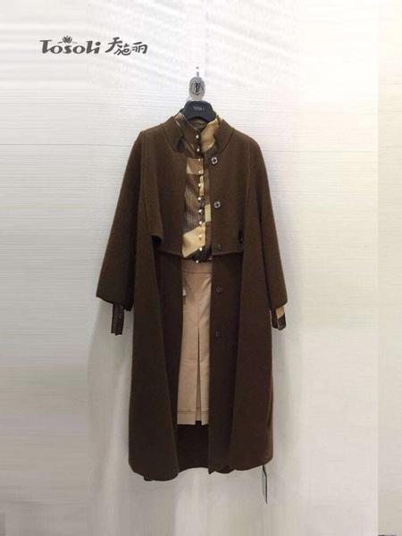 天施丽女装品牌2019秋冬休闲气质风衣