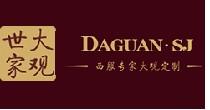 DAGUAN · SJ
