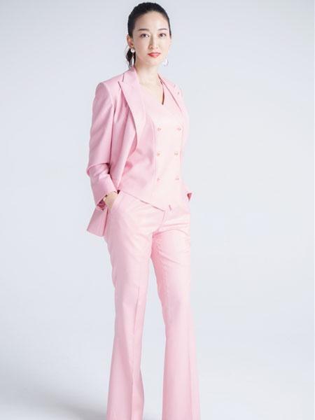 C'est moi服装定制品牌2019秋冬新款粉色西装套装