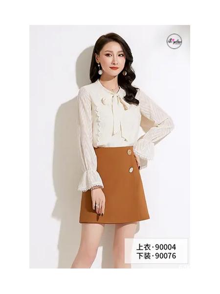 爱依莲女装品牌2020春夏新款纯色纽扣裙子套装