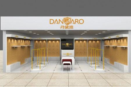 丹黛雅品牌店铺展示