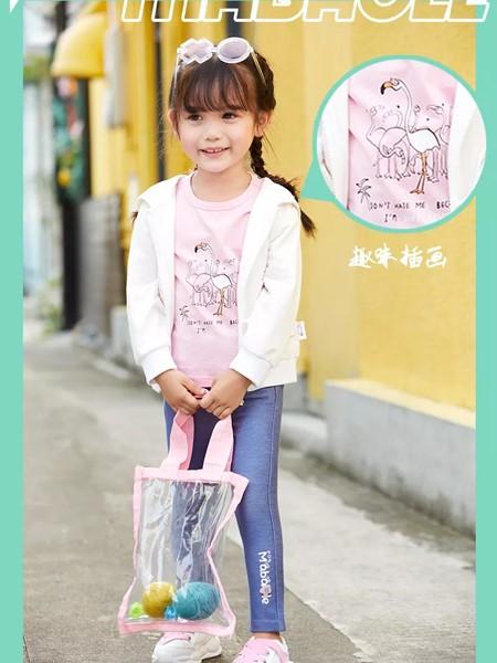 玛玛米雅童装品牌2020春夏薄款防晒衣