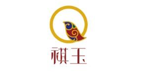 山东�w玉旗袍文化传播股份有限公司