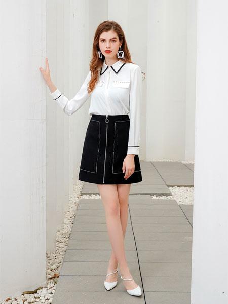 艾丽哲女装品牌2020春夏新款时尚简洁裙子套装