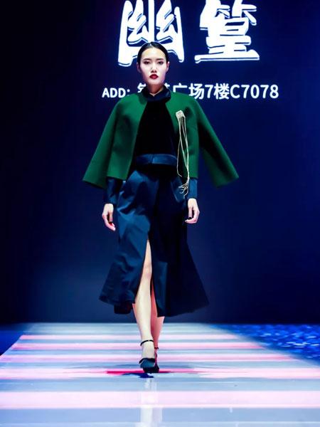 楮墨女装品牌2020春夏新款纯色丝绸外套