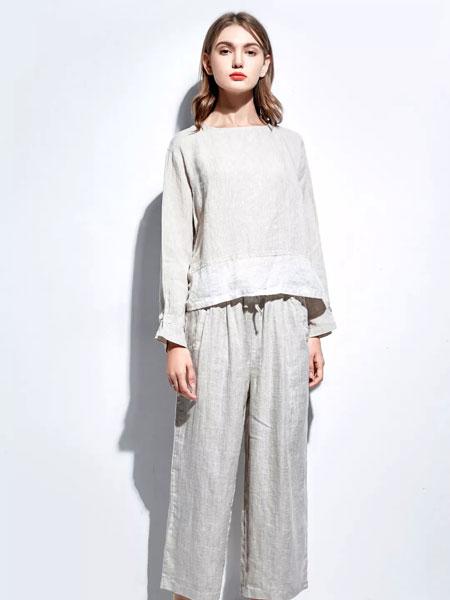 尼赫菲女装品牌2020春夏新款纯色长袖休闲套装