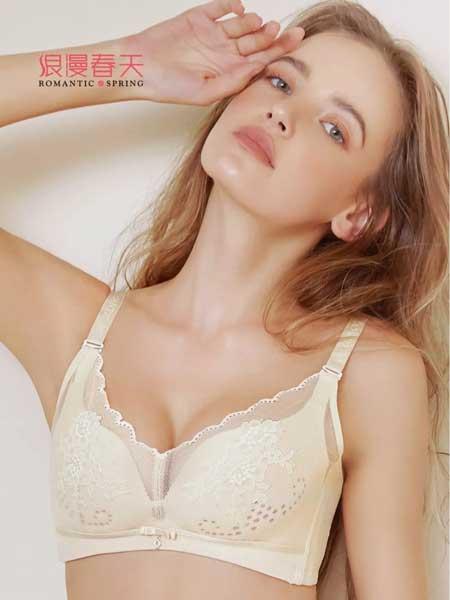 浪漫春天内衣品牌2020春夏新款纯色蕾丝性感文胸