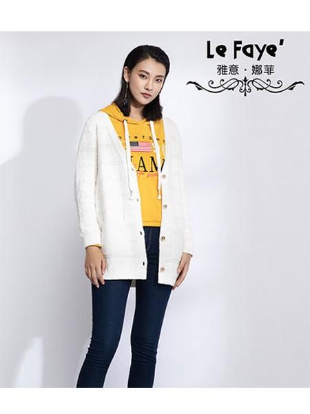 雅意娜菲女装品牌2019秋冬时尚开衫外套