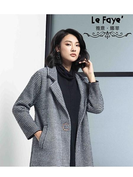 雅意娜菲女装品牌2019秋冬时尚毛呢大衣