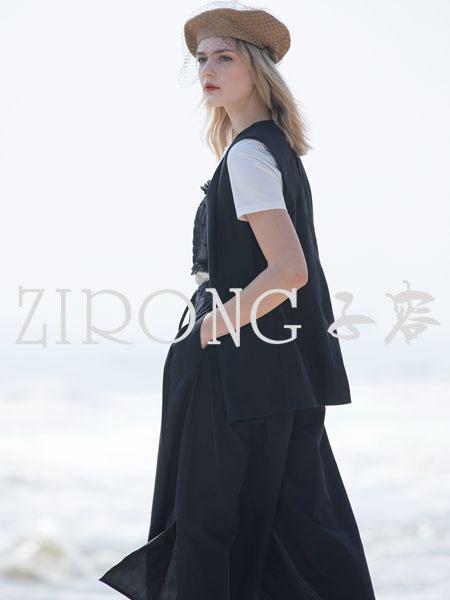 子容女装品牌2020春夏修身连衣裙