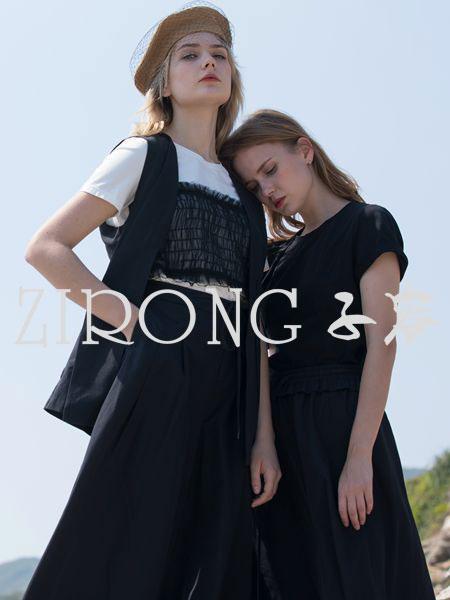 子容女装品牌2020春夏成熟修身连衣裙