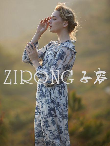 子容女装品牌2020春夏雪纺碎花连衣裙