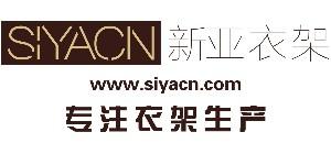 广州双亚模特衣架有限公司