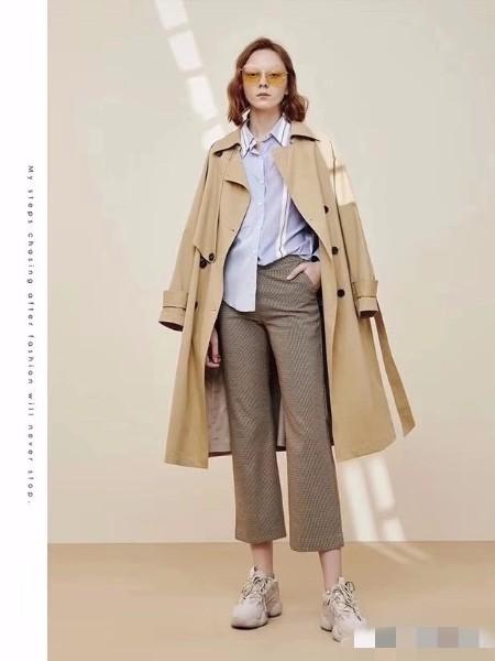 南宁鑫晟恒贸易有限公司女装品牌2020春夏新品