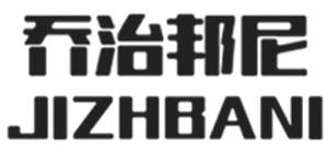 禾煜国际品牌管理(广州)有限公司