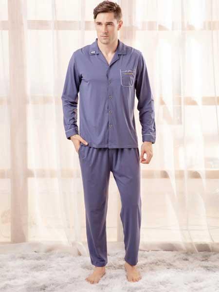 欧林雅内衣品牌2020春夏新款纯色长袖家居服