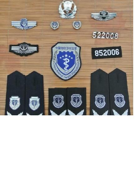 国土标志服