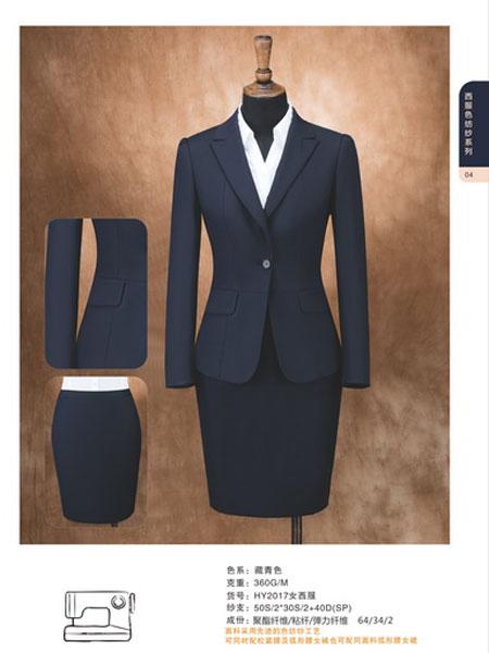 双凯服装定制品牌2020春夏高级职业装定制系列
