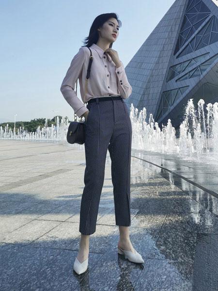 Rhema女装品牌2020春夏新款曼妙格仔九分裤
