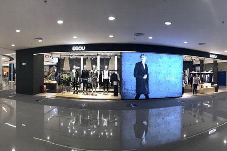 EGOU品牌店铺展示