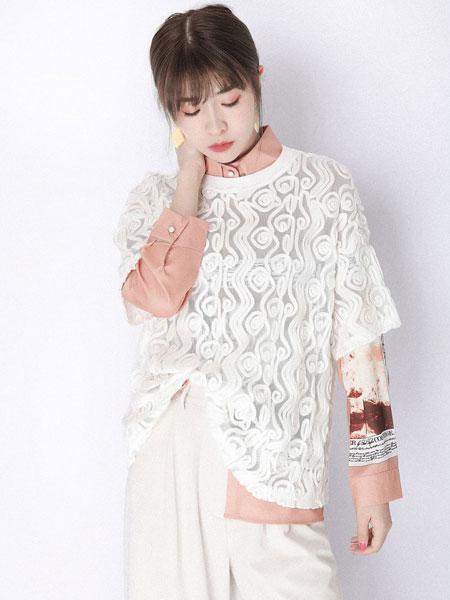 JOU SEO MOK女装品牌2020春夏新款纯色蕾丝缕空长袖上衣