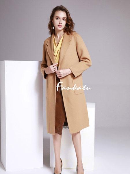 范卡图女装品牌2020春夏新款纯色翻领纽扣长款长袖外套